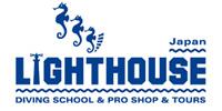 新潟ダイビングショップライトハウス